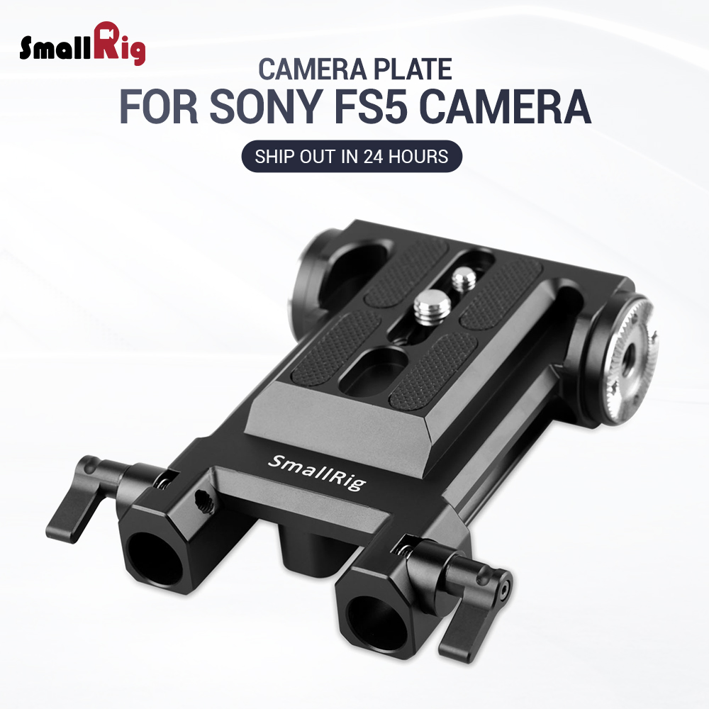 SmallRig Baseplate with ARRI Rosette Mount for Sony FS5 Camera 1827SmallRig Baseplate with ARRI Rosette Mount for Sony FS5 Camera 1827