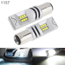 цена на 2pcs Car Led Bulbs 12V 1157 COB SMD Lights 1200LM 6500K-7500K White Driving Running Car Lamp Auto Light Bulbs for Car Vehicle