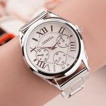 New Brand 3 Eyes Silver Geneva Casual Quartz Watch Women Sta