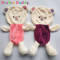 Niuniu Daddy Plush Toy Bear Teddy Bear Skins Creative Cute Two Colors Small Bear Skins Suit For Boys And Girls Best Gifts