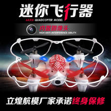 Free Shipping LH-X2 2.4G 4CH Gyro RC Quadrocopter Remote Control Quadcopter Helicopter RC Drone with Camera VS X4 H107C JXD385