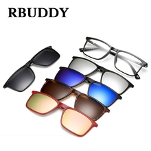 RBUDDY Magnet Sunglasses Clip Driving Mirrored on TR90 Men square Polarized Clips Myopia clear glasses frame