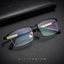 Handoer Beta Titanium Optical Glasses Frame for Men Eyewear Spectacles Glasses Optical Prescription Metal Eyewear Browline Style