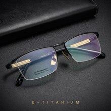 Handoer بيتا التيتانيوم النظارات البصرية إطار للرجال نظارات نظارات النظارات البصرية وصفة معدنية النظارات نمط Browline