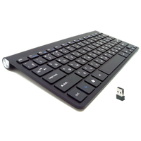 Mini Multimedia Wireless Keyboard Mouse Combo 2 4Ghz Wireless Mouse For Windows XP Vista 7 8