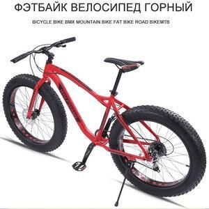 Image 2 - ウルフの牙自転車マウンテンバイク道路脂肪バイクバイクの速度 26 インチ 8 速度自転車男アルミ合金フレーム送料無料