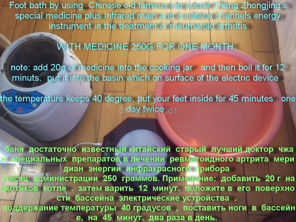 Foot bath of Chinese medicine plus Infrared main and collateral channels energy instrument  treatment of rheumatoid arthritis high quantity medicine detection type blood and marrow test slides