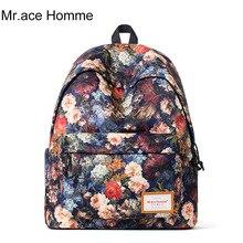 Mr. ace homme рюкзак женщины Водонепроницаемый нейлон Роза печатных рюкзак леди женские рюкзаки Женский Повседневная сумка Эсколар
