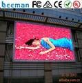 Rgb из светодиодов рекламный дисплей крытый p3 p4 P6 P8 p10 / SMD высокого разрешения из светодиодов дисплей screenxxx видео UL CE Leeman