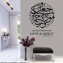 Arabic Quotes Islamic wall Stickers Surah Rum Love & Mercy living room decoration Calligraphy vinyl Decals for bedroom G688