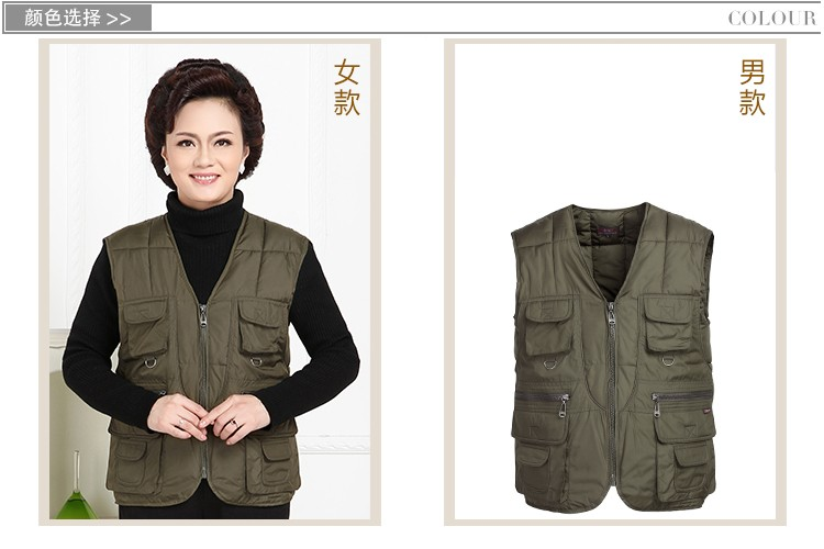 Spring Autumn Middle Aged Womens Handsomely Sleeveless Jackets Ladies Dark Blue Army Green Waistcoat Loose Vest Coats Mom (19)