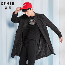 SEMIR Men Long Casual Cotton Trench Coat Spring Autumn Male Loose Hoody Cardigan Jacket Outerwear man Overcoat(China)
