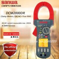 Sanwa DCM2000DR True RMS токовые клещи; DC/амперметр переменного тока, резистор/конденсатор/частота/диод/VFD тесты, двойной дисплей показывает