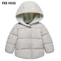 1-5 t冬子供女の子暖かいコート男の子女の子厚いフリース綿コート生き抜く赤ちゃんの女の子フード付きジャケット子供パーカー
