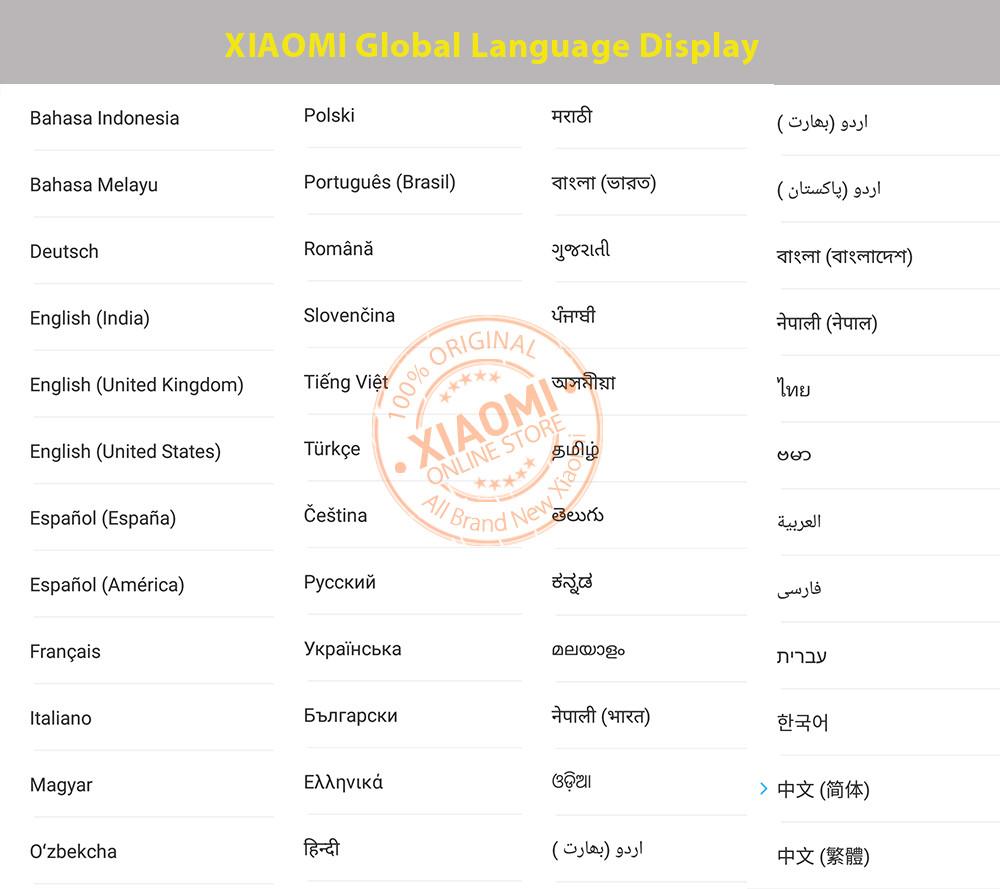 Language -global miui8