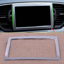 CITALL ABS plastic Chrome Dash Navi Navigation Screen Panel Cover Trim Frame Bezel Fit For Kia Sportage EX / LX 2.4L/ SX 2017