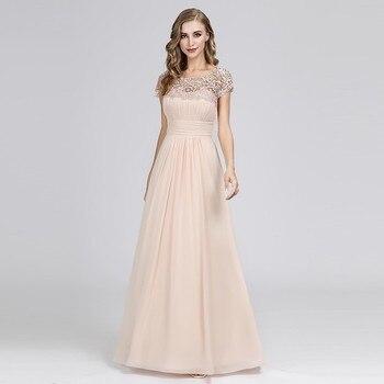 3730e739f035 Elegante rojo real largo dama de honor A-line vestidos 2019 vestido de  fiesta de boda mujeres moda ...