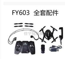 Fayee FY603 2.4G 4CH RC Quadcopter w/Wifi FPV Camera RTF RC Helicopter alle deel set(China)