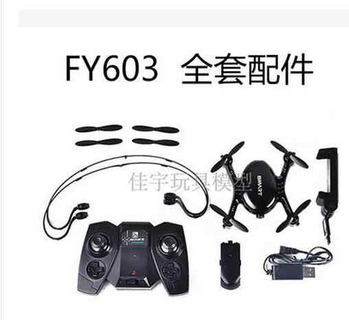 Fayee FY603 2.4G 4CH RC Quadcopter w/Wifi FPV Camera RTF RC Helicopter alle deel set