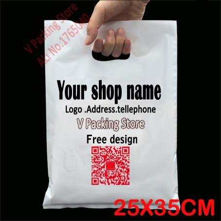 25 35cm Custom print plastic bags packaging gift bag for shopping garment  handle carrier logo 4638e6f73c