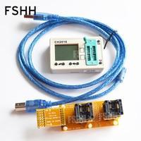 CH2016 Mini Multi offline programmer+150mil SOP8+SOP8 test socket Production 1 drag 2 programmer