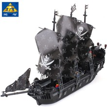 1184pcs Pirates Of The Caribbean Black General Black Pearl Ship Model Building Blocks Toys Compatible With Lepin Sets