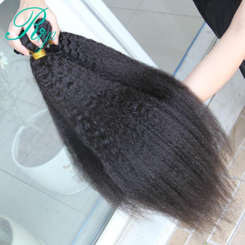 Peruvian Human Hair Kinky Straight Hair Weave 3 Bundles Weft Coarse Yaki Human Hair Bundles Fashion