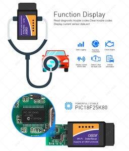 Image 5 - ELM 327 obd2 scanner V1.5 pic18f25k80 wifi elm327 obd ii leitor de código de diagnóstico do carro do bluetooth elm327 obd usb cabo 10 pçs/lote