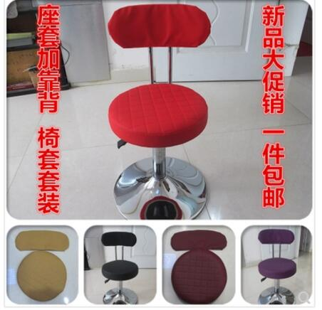 chair plus stool loll chairs sale solid color grid pattern round seat cushion cover case back in from home garden on