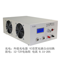 EBC-B20H 12-72V lood-zuur lithium capaciteit tester Ondersteuning externe lader Ontlading instrument 20A
