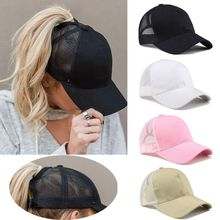 c672836be19 Tennis Running Cap Women Sport Hat Summer Messy Bun Mesh Hats Adjustable  Sport Running Cycling Caps