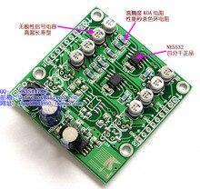 DC 12 В предварительно доска 4 канала предварительной доска-5.1 Предварительный усилитель многоканальный предварительно патч