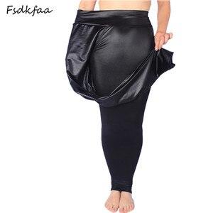 Image 2 - FSDKFAA נשים חותלות שחור גבוה מותן דמוי עור חותלות גבוהה אלסטי למתוח חומר סקיני מכנסיים בתוספת גודל XL XXXXXL