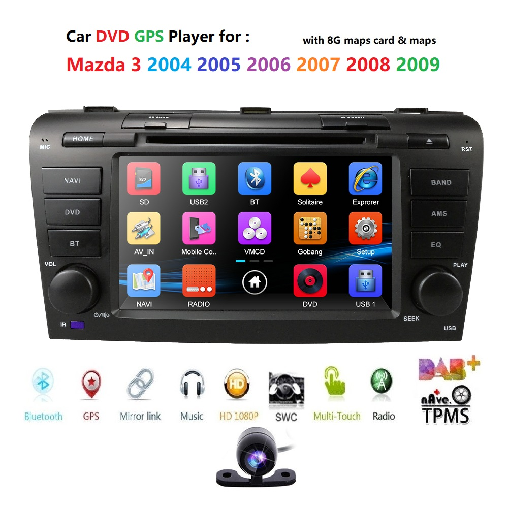 """7"""" Touch Screen Car DVD Stereo Player for MAZDA3 MAZDA 3 2004 2005 2006 2007 2008 2009 Bluetooth Radio DAB GPS Navigation System"""