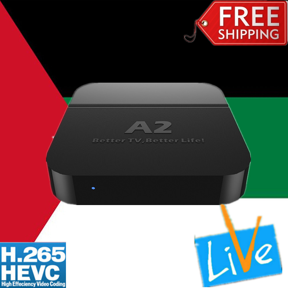 arabic iptv box htv 5 box h tv5 tv internet streaming box live arabic channels subscription. Black Bedroom Furniture Sets. Home Design Ideas