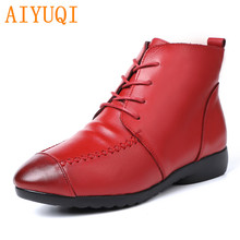 AIYUQI  Women booties 2019 new genuine leather mother flat shoes women with soft bottom fashion autumn winter bare boots