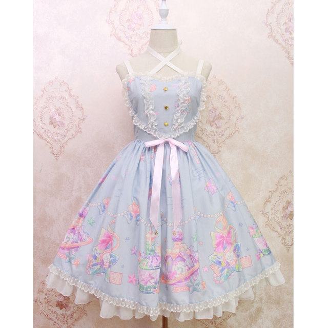 5d2701eb5d Perfume Printed Sweet Lolita Casual JSK Dress with Halter Neck by Alice  Girl ~ Pre-order