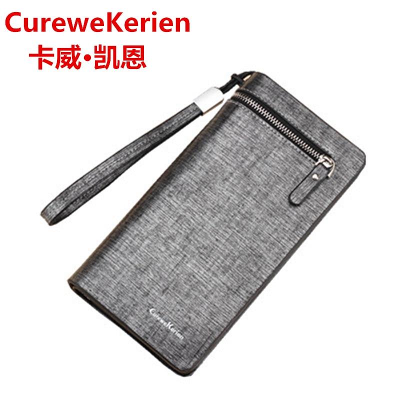 Curewe Kerien Business Men's Wallets Solid PU Leather Long Wallet Portable Cash Purses Casual Standard Wallets Male Clutch Bag