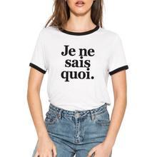 Женская футболка с надписью sugarbaby je ne сай что рингер женская