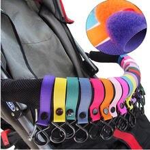 Аксессуары для детской коляски крепкий крючок вешалка ремня