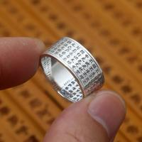 100% 990 Silver Buddhist Heart Sutra Ring Solid pure Silver Ring Good Luck Ring Unisex Lovers