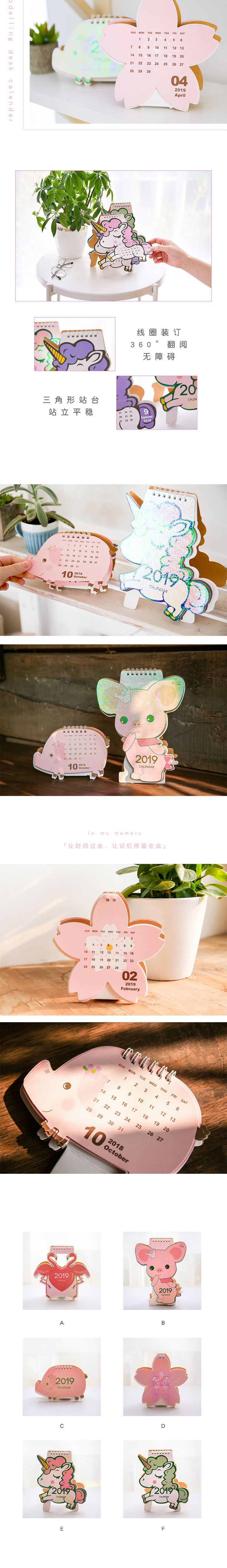 Calendar 2019 Cute Unicorn Flamingo Pig Laser Mini Table Desktop Calendar Agenda Organizer Daily Schedule Planner 2018.10~2019.12