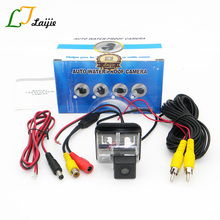 Laijie Car Rear View Camera For Mazda 2 Mazda2 Demio DY 2003~2007 / HD CCD Night Vision Auto Backup Reverse Parking Camera NTSC
