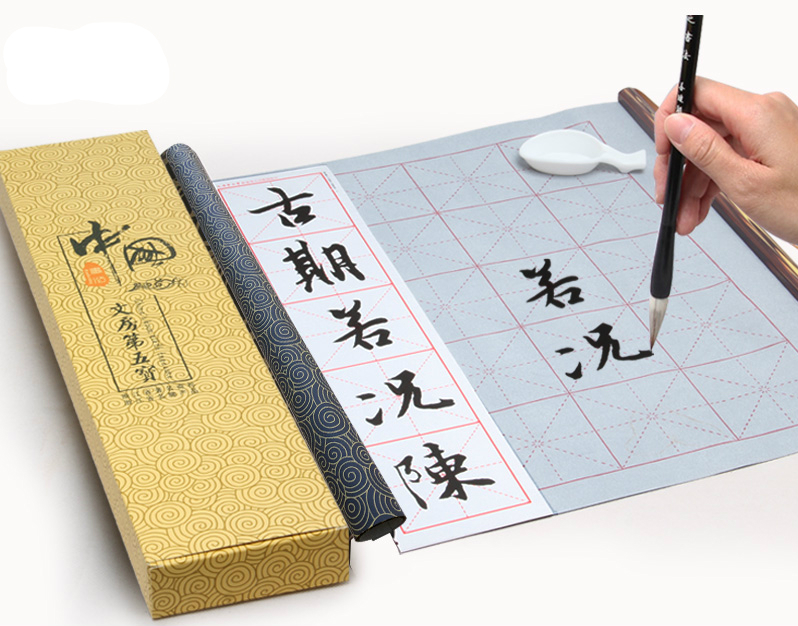Lake brush Chinese calligraphy brush pen practice copybook water cloth imitation writing regular script Starter Kit for beginner pure langhao calligraphy brush all wood lake pen wenfangsibao set