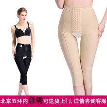 Repair body shaping female beauty care postpartum abdomen corset drawing panties