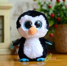 Kawaii Blue-Eyed Penguin Doll  Cute Big Eyes Series  Plush Toys  Gifts
