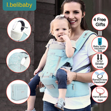 Ibelibaby Baby Carriers Backpack Soft Comfortable Baby Carrier Warap Cotton Breathable Wrap Kangaroo Bag Odorless Infant HipSeat