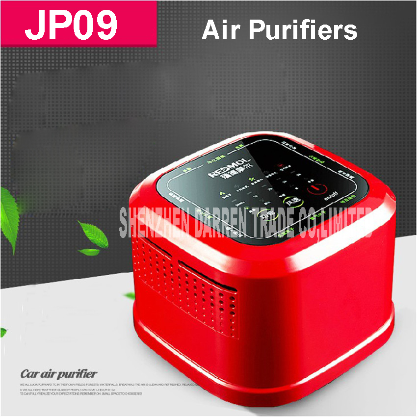все цены на JP09 220V activated carbon filter Ionizer Air Purifier Ozone Air Deodorant Germicidal Sterilization Disinfection Clean Room онлайн