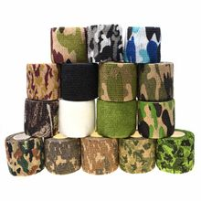 1 Roll U Pick 4.5 m * 5 cm Waterdichte Outdoor Camo Wandelen Camping Jacht Camouflage Stealth Tape Wraps(China)