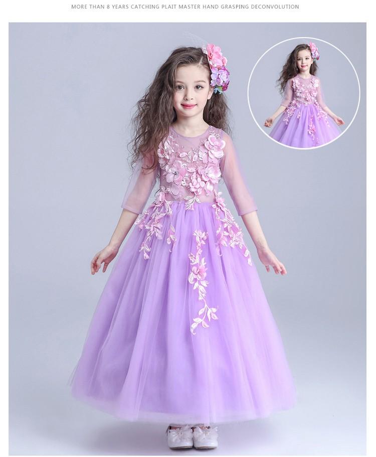 ecd8d612e1a30 luxury purple tut princess dress floor length ball gown flower girl ...